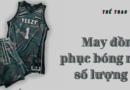 Chuyên may đồng phục bóng rổ việt nam số lượng ít
