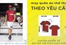 may áo thun gym giá rẻ